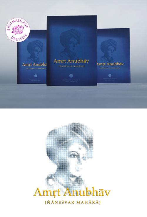 amrit_anubhav_anzeige_blog